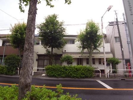 熊野前 売地