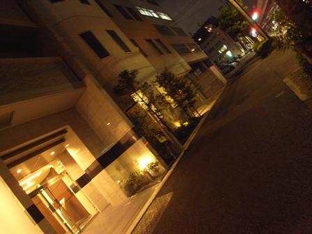 田町 マンション