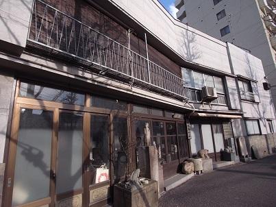 文京区 店舗 レトロ